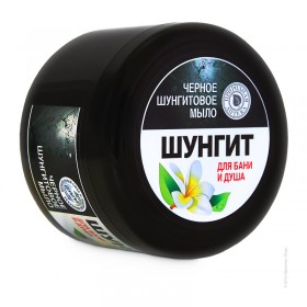 Sapun negru dens cu shunghit pentru baie si dus