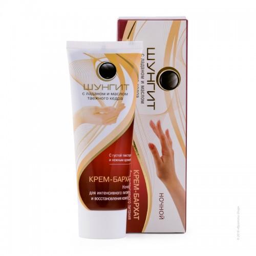 Crema catifelanta regeneranta de noapte pentru maini cu shunghit, tamaie si cedru  - termen valabilitate 05.2020