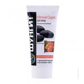 Scrub facial delicat antioxidant cu shunghit si extract de mur pitic