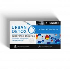 Urban Detox Ser facial rejuvenant efect de iluminare cu shunghit
