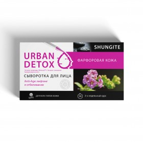 Urban Detox Ser facial antiage lifting si albirea tenului cu shunghit