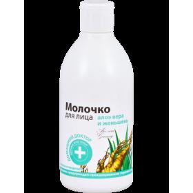 Lapte demachiant hidratant cu extracte de aloe vera si ginseng