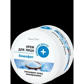 Crema faciala mineralizanta regeneranta cu bishofit si colagen