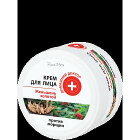 Crema faciala antirid cu extract de ginseng si colagen