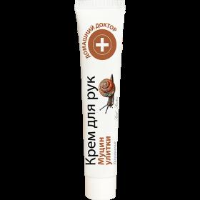 Crema hidratanta pentru maini cu mucina de melc