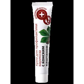 Crema profilactica antivaricoasa cu extract de castane