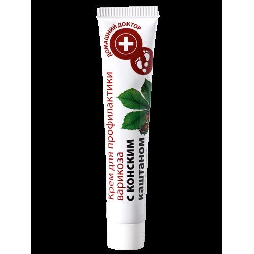Crema profilactica antivaricoasa cu extract de castane  - termen valabilitate 06.2020