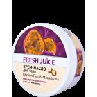 Crema-unt corporal Passion Fruit@Macadamia - termen valabiliatte 07.2018