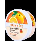Crema-unt corporal Orange&Mango - termen valabilitate 04.2020