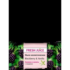 Sapun cosmetic Blackberry & Vanilla si glicerina