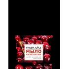 Sapun cosmetic Cherry & Chocolate si glicerina