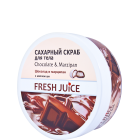 Scrub corporal Chocolate&Marzipan - termen valabilitate 04.2020