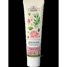 Demachiant facial hidratant si nutritv cu ulei de masline - Termen valabilitate 10.2017