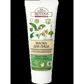 Masca faciala purificatoare pentru curatarea porilor cu ulei de arbore de ceai