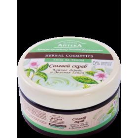 Scrub corporal cu sare, extract de arbore de ceai si argila verde - Termen valabilitate 10.2017