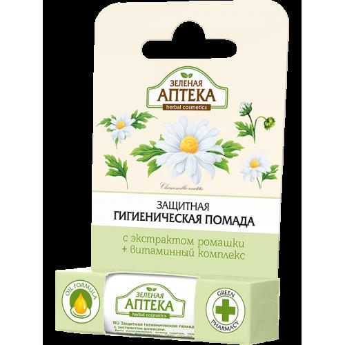 Balsam pentru buze cu unt de cacao, musetel si ceara de albine - termen valabilitate 06.2021