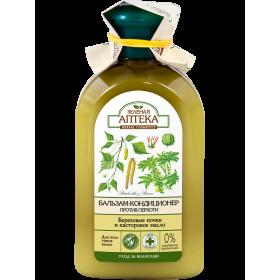 Balsam antimatreata cu extract de muguri de mesteacan si ulei de ricin