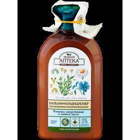 Balsam pentru par vopsit cu extract de musetel si ulei de in