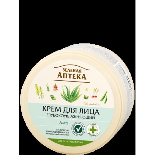 Crema faciala ultrahidratanta cu extract de aloe