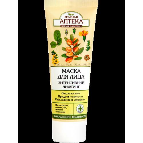 Masca faciala lifting cu ulei de argan, alge si unt de shea   - termen valabilitate 05.2020