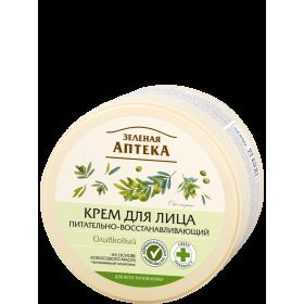 Crema faciala nutritiva si regeneranta cu ulei de masline