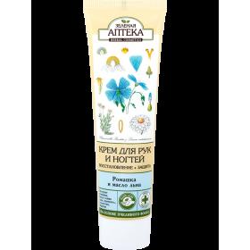 Crema regeneranta protectoare pentru maini si unghii cu extract de musete si ulei de in