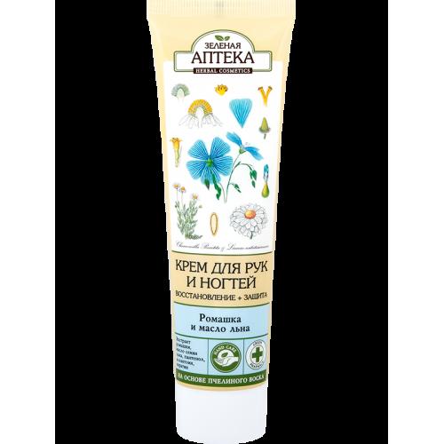 Crema regeneranta protectoare pentru maini si unghii cu extract de musetel si ulei de in  - termen valabilitate 06.2020