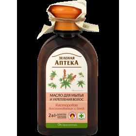 Sampon intensiv regenerant si fortifiant cu ulei de ricin