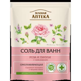 Sare de baie rejuvenanta cu uleiuri de patchouli si trandafir