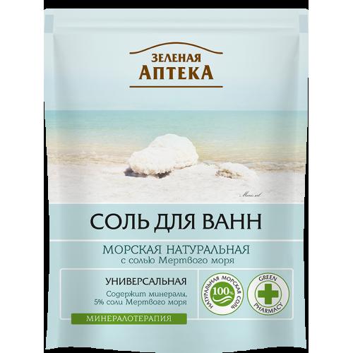 Sare de baie de la Marea Moarta si minerale