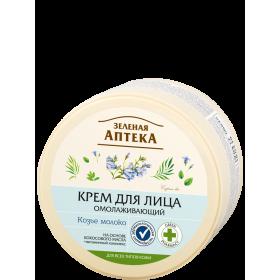 Crema faciala rejuvenata cu extract de lapte de capra