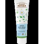 Crema faciala hidratanta cu ulei de jojoba, musetel si aloe