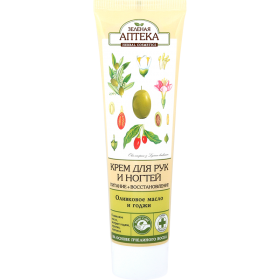 Crema nutritiva regeneranta pentru maini si unghii cu extract de goji si ulei de masline