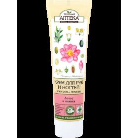 Crema nutritie si fermitate maini/unghii cu extract de lotus