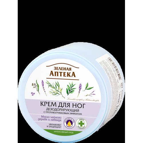 Crema deodoranta pentru picioare cu efect antifungic 300ml  - termen valabilitate 09.2020