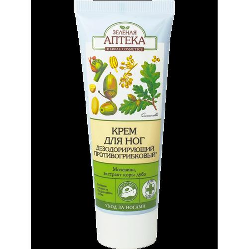 Crema deodoranta si antifungica pentru picioare
