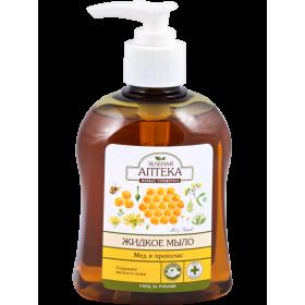 Sapun lichid cu extracte de miere si propolis