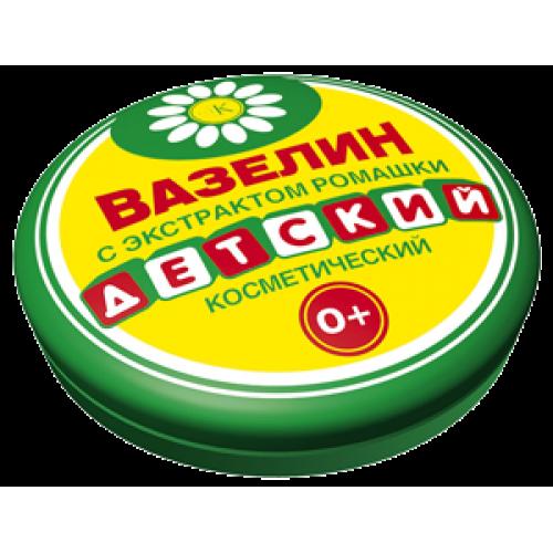 Vaselina cosmetica cu extract de musetel  - Termen valabilitate 12.2017